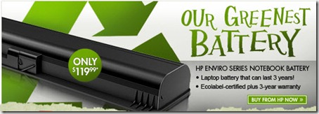 bp hp battery