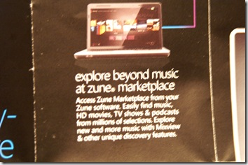 Zune HD Front 1
