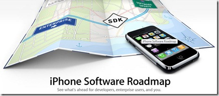 iphone roadmap